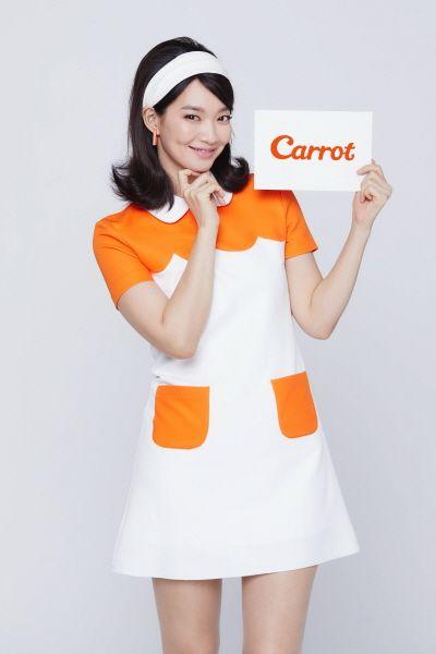 캐롯손해보험이 퍼마일자동차보험의 광고 모델로 배우 신민아를 발탁했다.ⓒ캐롯손해보험