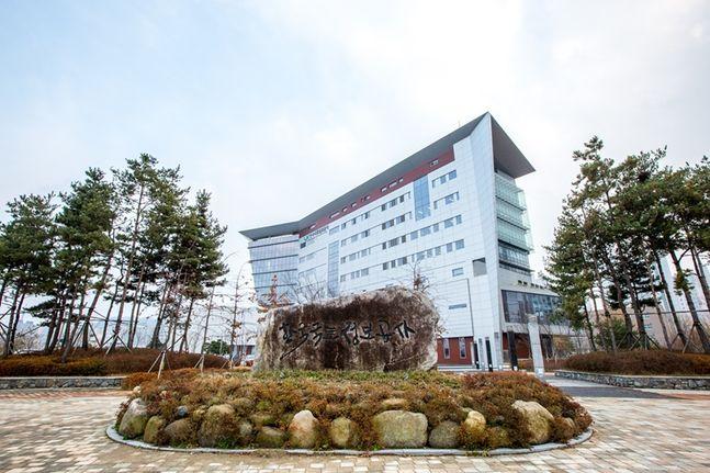 한국국토정보공사 본사.ⓒ한국국토정보공사