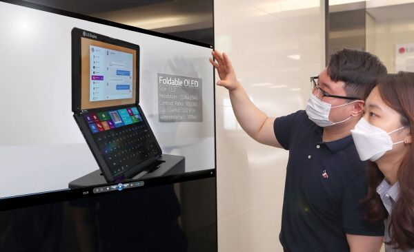 온라인으로 열린 SID 2020에서 관람객들이 동영상으로 LG디스플레이 폴더블 OLED 패널을 살펴보고 있다.ⓒLG디스플레이