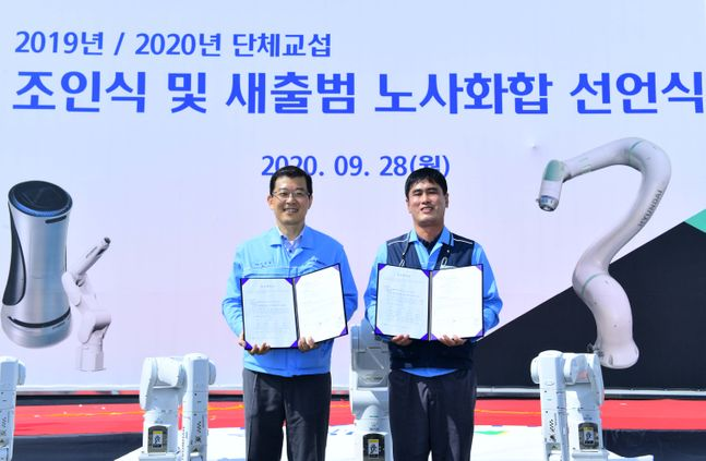 지난 28일 현대로보틱스 대구 본사에서 서유성 현대로보틱스 대표이사(왼쪽)와 김재형 노조위원장(오른쪽)이 '단체교섭 조인식'을 진행하고 기념사진을 촬영하고 있다. ⓒ현대로보틱스
