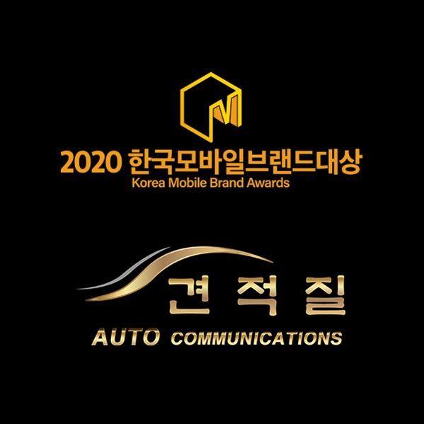 ⓒ사진제공_오토커뮤니케이션스
