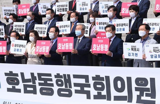 김종인 국민의힘 비대위원장과 국민통합위원회 의원들이 지난 23일 국회 본청 앞에서
