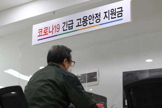 2차 재난지원금 지급이 시작된 지난 24일 오후 서울 중구 고용복지플러스센터에 마련된 긴급고용안전지원금 상담 창구에서 시민들이 상담을 받고 있다.ⓒ데일리안 류영주 기자