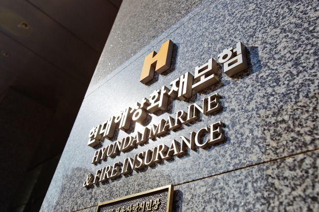 현대해상의 중국법인인 현대재산보험이 광동성 지점을 설립 예비인가를 받았다.ⓒ현대해상