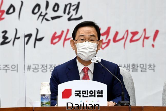 주호영 국민의힘 원내대표(자료사진) ⓒ데일리안 박항구 기자
