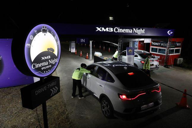 르노삼성자동차가 개최한 XM3 시네마 나이트 - 밤마실 달빛극장 이벤트 장면. ⓒ르노삼성자동차