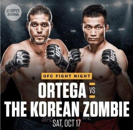 UFC 오르테가-정찬성. ⓒ UFC