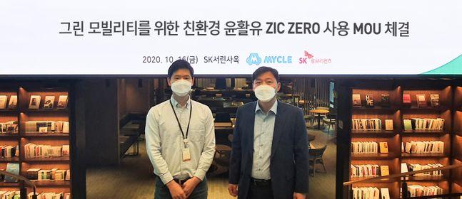 박지원 SK루브리컨츠 유활유사업 본부장(오른쪽)과 김피풍 마카롱팩토리 대표가 SK 서린사옥에서 진행된 '그린 모빌리티를 위한 친환경 윤활유 SK ZIC ZERO 사용 MOU' 체결 후 기념촬영하고 있다. ⓒSK이노베이션