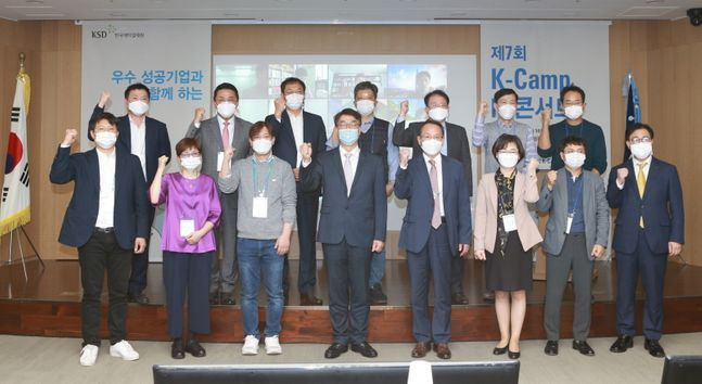 이명호 한국예탁결제원 사장(앞줄 왼쪽에서 네번째)이 지난 3일