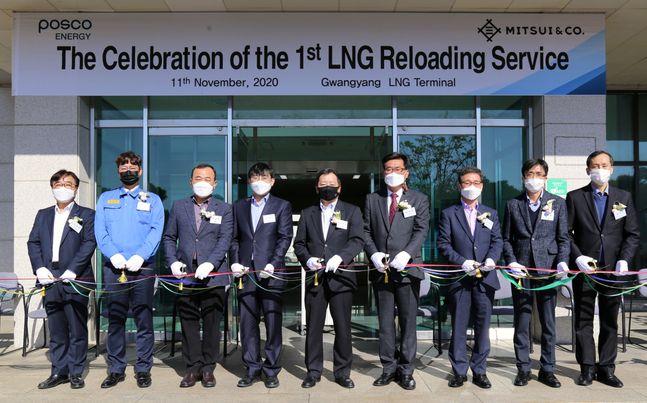 사진 왼쪽부터 첫번째 김용중 포스코에너지 가스사업실장, 세번째 전보현 광양시청 국장, 다섯번째 모리야마 일본 미쓰이물산 한국법인 대표ⓒ포스코에너지