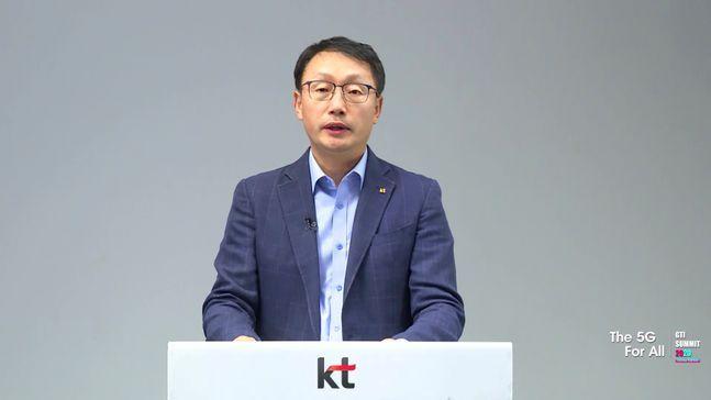 구현모 KT 대표.ⓒKT