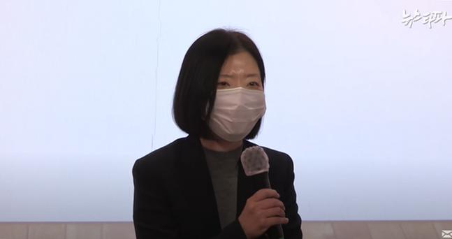 이연주 변호사 ⓒ 유튜브