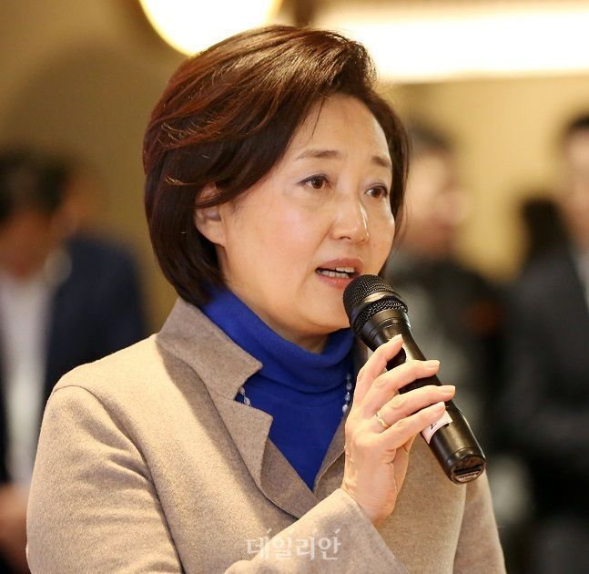 박영선 서울시장 후보. ⓒ뉴시스