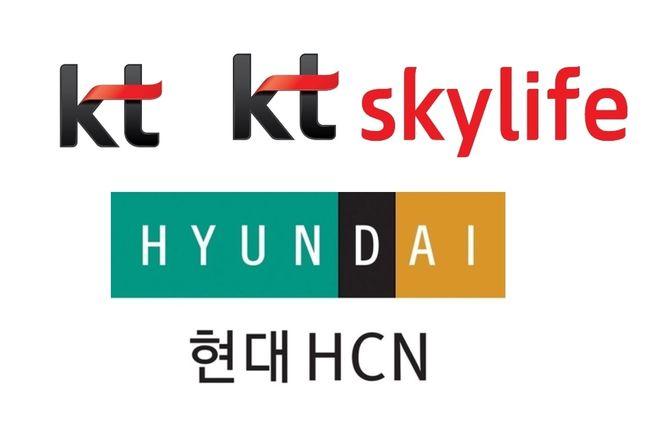 왼쪽 위부터 시계방향으로 KT·KT스카이라이프·현대HCN 로고.ⓒ각사