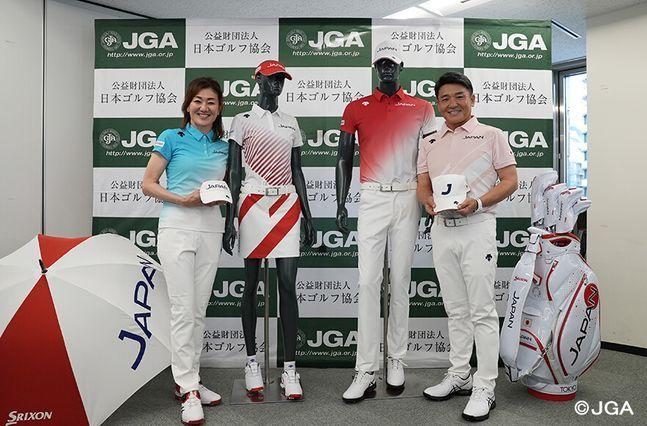 도쿄올림픽 일본 골프 대표팀이 지난 1일 욱일기를 연상시키는 디자인의 유니폼을 공개했다.ⓒ일본 골프협회 누리집