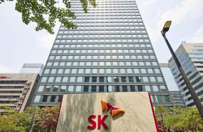 SK리츠가 주요 자산으로 편입하고 있는 서울 종로구 SK서린빌딩. ⓒSK