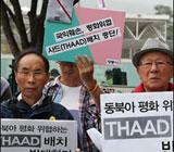 THAAD가 미국의 거대한 음모라는 황당한 음모론