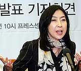 """종북언론 민족통신 """"신은미에 자부심과 긍지"""" 찬양"""