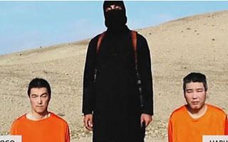 이슬람 앞세운 IS, 극악한 '참수'만이 '대화' 방법?