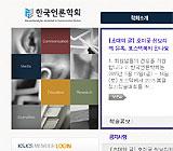 """""""한국 사회 불신 만연, 언론이 제대로 응답해야"""""""
