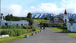 아이슬란드, 특별한 무언가가 있다