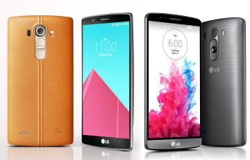 'LG G4', 미국 연방정부 보안인증 획득