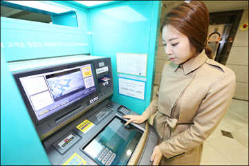 KT, IoT 보안 강화한 LTE 현금입출금기 구축