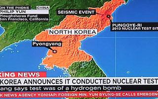 북 핵실험 단 5일만에 우린 5일전 그날을 잊었다