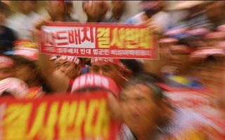 사드배치 반대, 중국인도 일본인도 이스라엘인도 비웃는다
