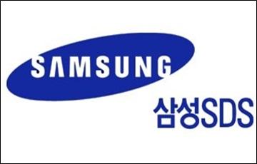 삼성SDS, 유럽 모바일 보안시장 공략 '박차'