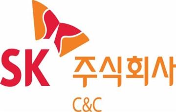 SK(주) C&C, 국과수와 협력해 보안솔루션 기술강화
