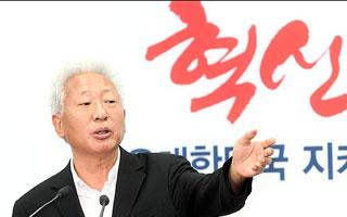 홍준표가 류석춘을 혁신위원장에 앉힌 세가지 이유