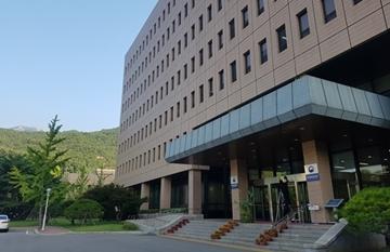 과기정통부, 한-러 과학기술혁신 협력 MOU 체결