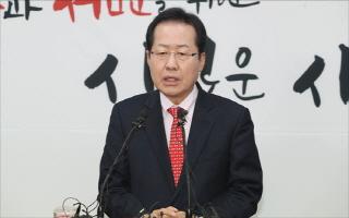 """한국당, 검찰 향해 """"정권에 휘둘리는 사냥개"""""""