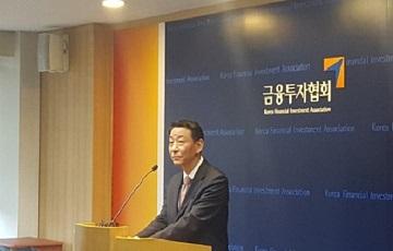 """권용원 금투협 신임 회장 """"디지털 혁신 협회 주도 필요…TF 곧 구성"""""""