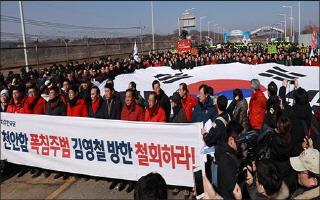 '김영철 방한'에 2월국회 '반쪽' 위기