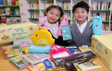 LGD, 임직원 자녀에 초등학교 입학선물