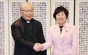 조배숙 대표 '천주교 염수정 추기경 예방'