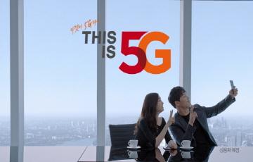 SKT, 신규 캠페인 'THIS IS 5G' 공개