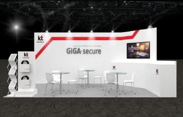 KT, 보안 전시회 'RSA 컨퍼런스 2018' 참가