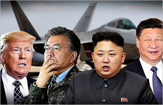 중국 북한 미국 실리 챙기는데 우린 돈만 대주기?