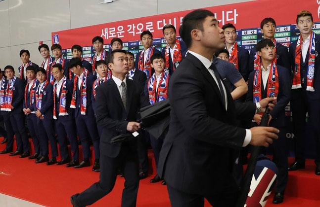 축구협회나 한국당이나 이참에 그냥 대충 덮고 가자고?