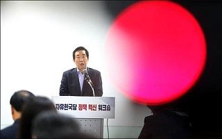 한국당 비대위원장, 막대기 꽂아둬도 믿고 따를 수 있어야