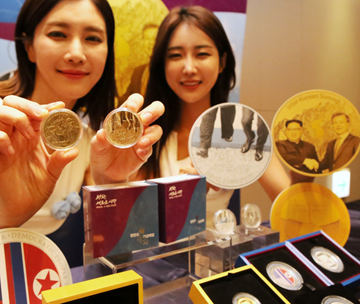현대백화점그룹, '2018 남북 정상회담' 기념 메달 판매
