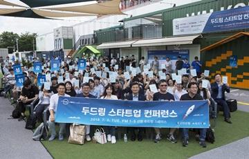 신한은행, 취업 준비생활 돕는 '두드림 매치메이커스' 시행