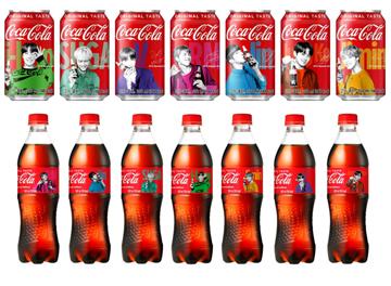 코카콜라, '방탄소년단 스페셜 패키지' 출시