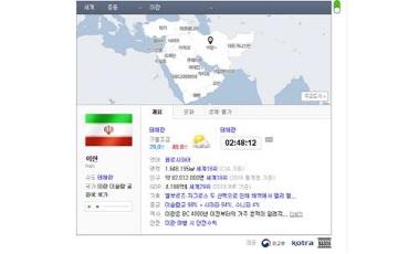 이란서 규모 5.0 이상 지진 잇따라...수백명 부상