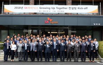 SK하이닉스, 맞춤형 컨설팅 프로그램 진행...2차 협력사 성장지원