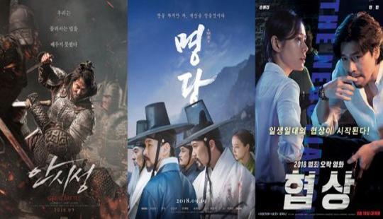 추석 대전…'안시성', '명당'·'협상' 제치고 예매율 1위