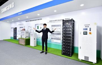 삼성-LG전자, '2018 대한민국 에너지대전' 참가...혁신적 에너지 솔루션 선봬